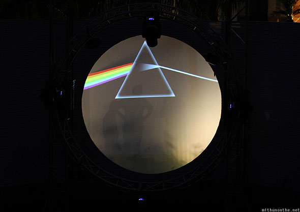 Breathe Pink Floyd Dark Side concert backdrop