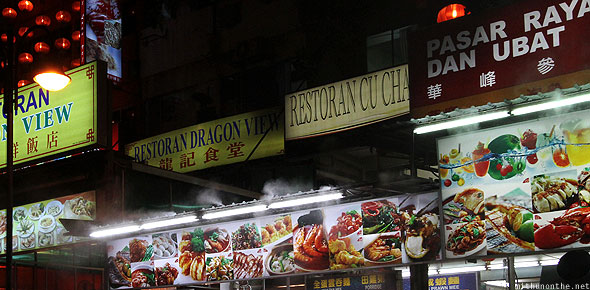 Jalan Alor food street water sprinklers