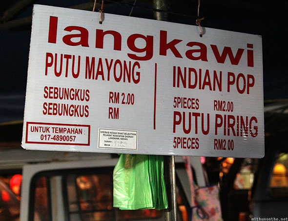 Langkawi Malay street food putu sign