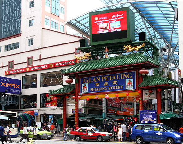 Jalan Petaling street main road entrance daytime traffic