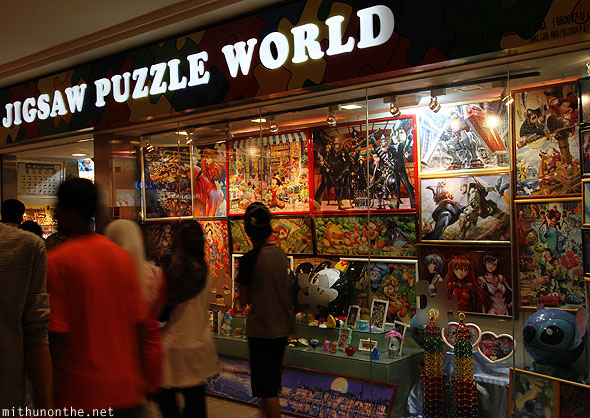 Jigsaw puzzle world Midvalley Megamall KL