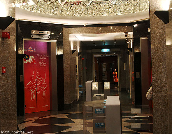 Menara KL tower elevator lift lobby