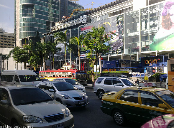 Centralworld Bangkok mall