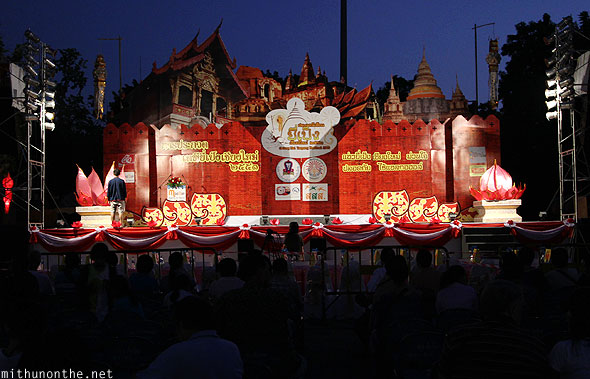 Loy Krathong beauty contest stage Thapae gate Chiang Mai Thailand