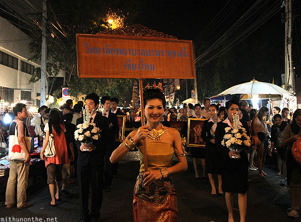 Loy Krathong grand parade college Chiang Mai Thailand
