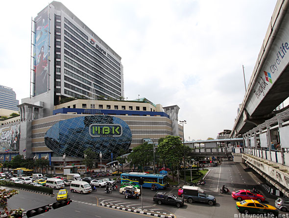 MBK Center Mahboonkrong mall Bangkok