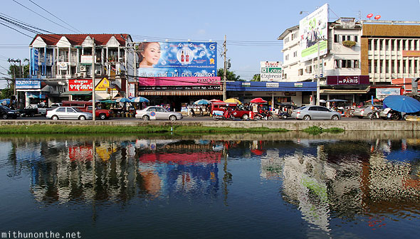 Moon Mueang road canal Chiang Mai city