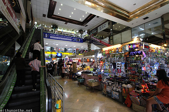 Pantip Plaza ground floor shop