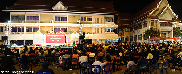 Chiang Mai municipal hall Yi Peng function