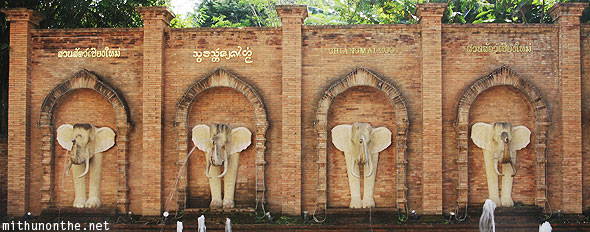 Chiang Mai entrance elephant fountain