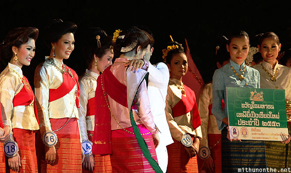 Chiang Mai Miss Loy Krathong beauty contest award