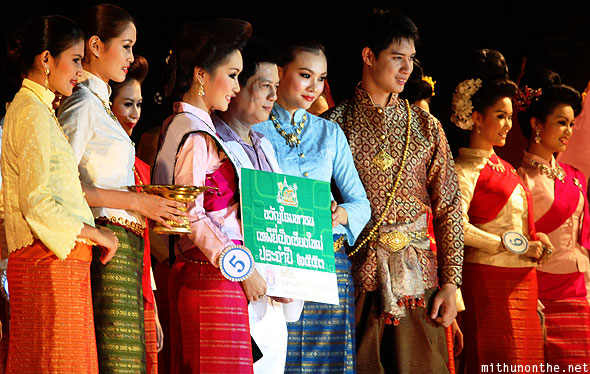 Chiang Mai Miss Loy Krathong beauty contest prize Thailand