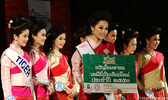 Chiang Mai Miss Loy Krathong beauty contest winner