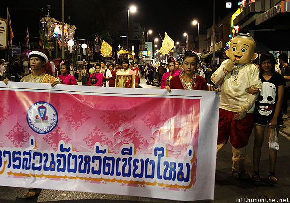 Chiang Mai Yi Peng parade march Thai mascot