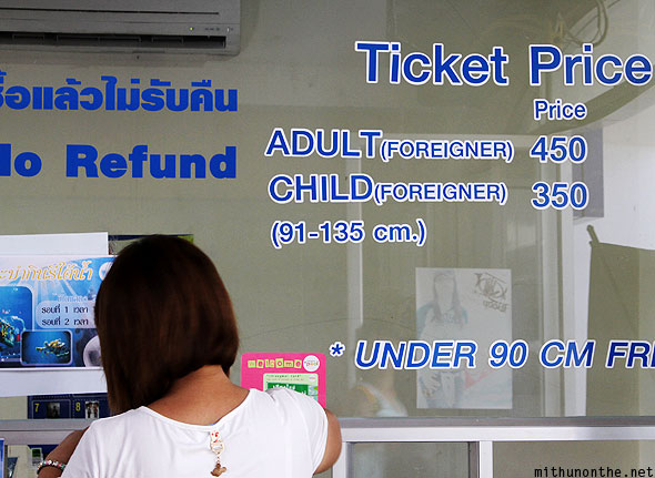 Chiang Mai zoo aquarium entry fee