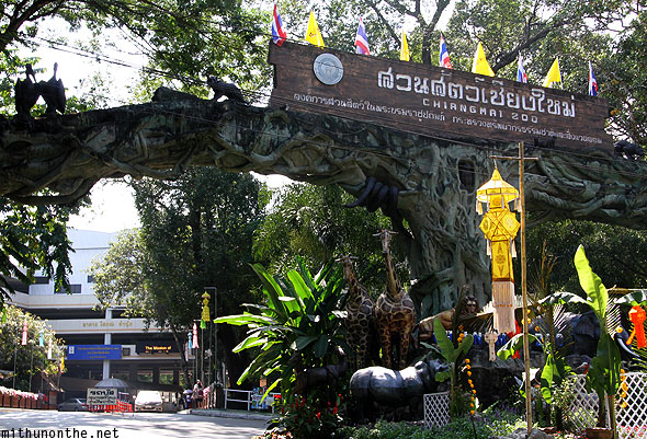 Chiang Mai zoo entrance Thailand