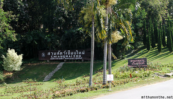Chiang Mai zoo sign Thailand
