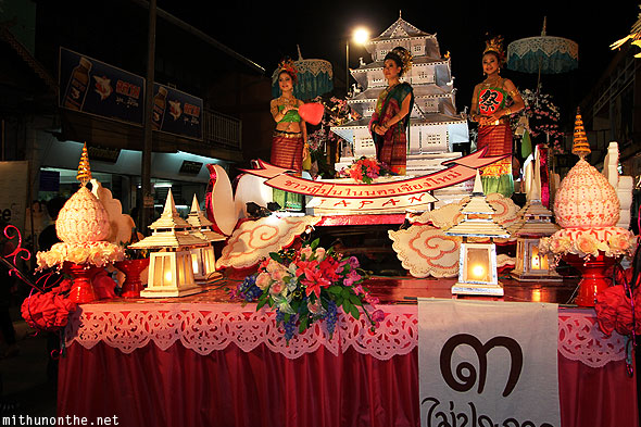 Loy Krathong grand parade Japan float