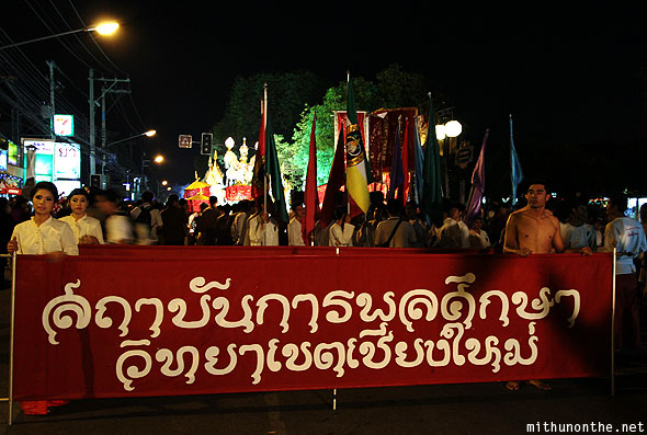 Loy Krathong start of grand parade