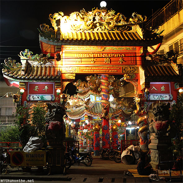 Praisanee road Chiang Mai Chinese temple