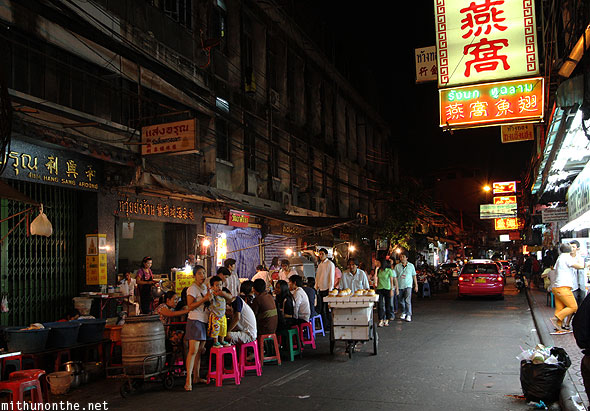Bangkok Chinatown alley street food