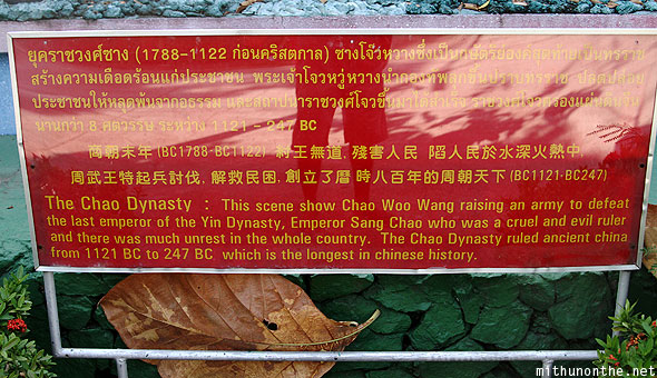 Chao Dynasty description Chinese Garden Pattaya Thailand