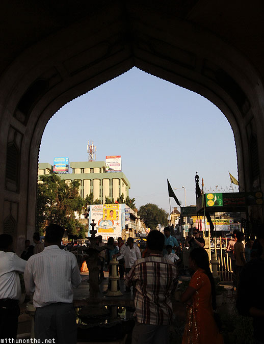 Charminar arch islamic design Hyderabad