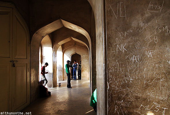 Charminar inside hall wall writings Hyderabad