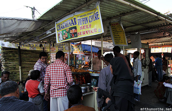 Charminar Tiffin centre South Indian food Hyderabad