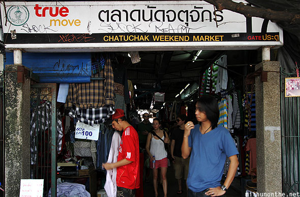 Chatuchak weekend market gate us Bangkok Thailand