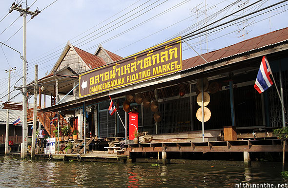 Damnoen Saduak floating market sign Ratchaburi Thailand
