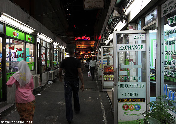 Foreign exchange shops Gulliver's Nana Bangkok