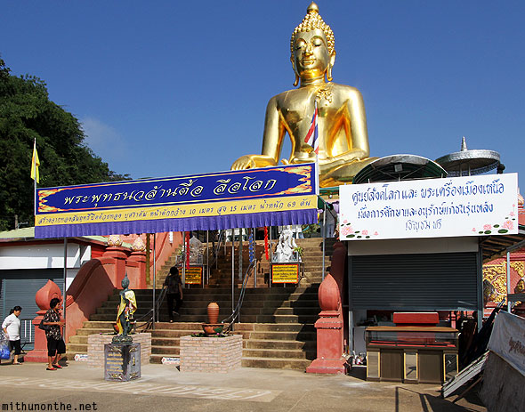 Golden Triangle buddhist temple near mekong river