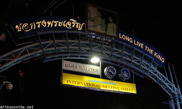 International meeting street Pattaya Thailand