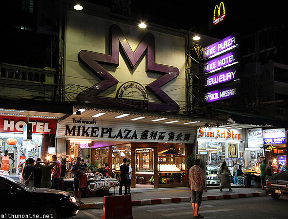 Mike Plaza hotel jewelry Beach road Pattaya Thailand