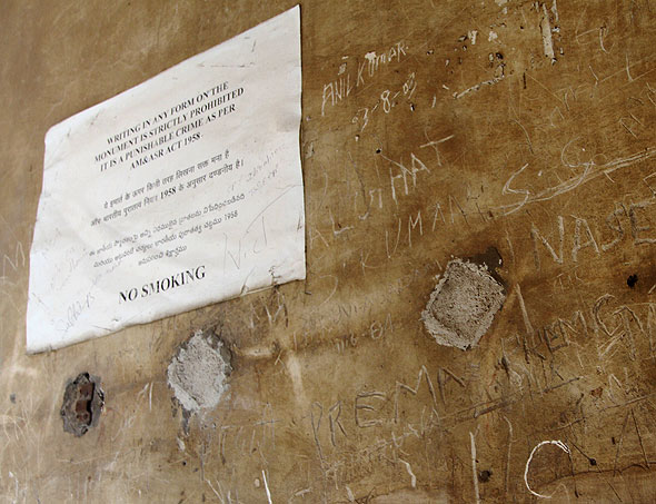 No writing damaging walls sign Charminar Hyderabad