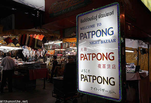 Patpong night market sign Bangkok Thailand