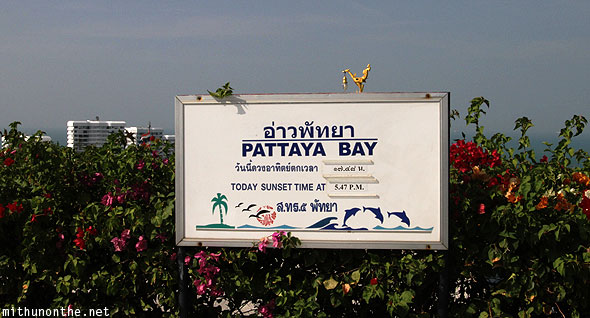Pattaya bay sunset time