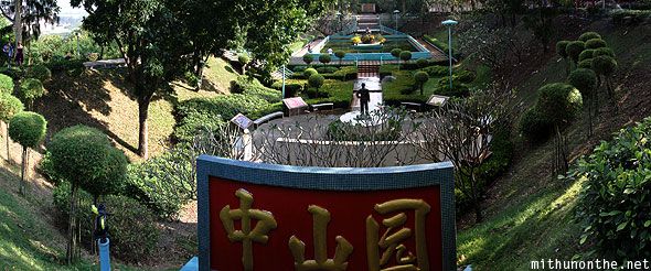 Pattaya Chinese garden Big Buddha hill panorama