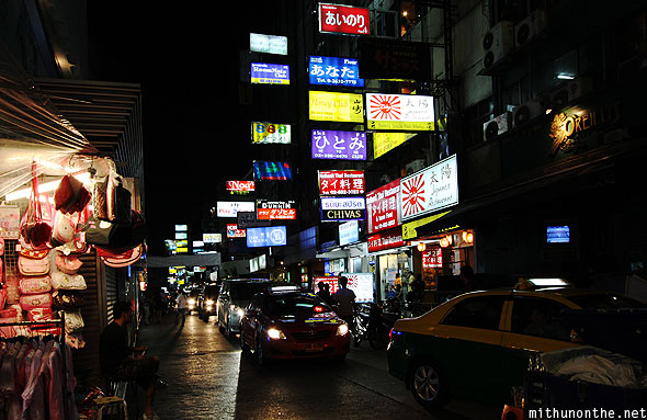 Thaniya plaza Japanese clubs bars Patpong Bangkok