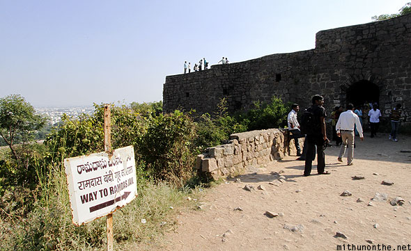 Golconda Fort way to Ramdas jail Hyderabad India