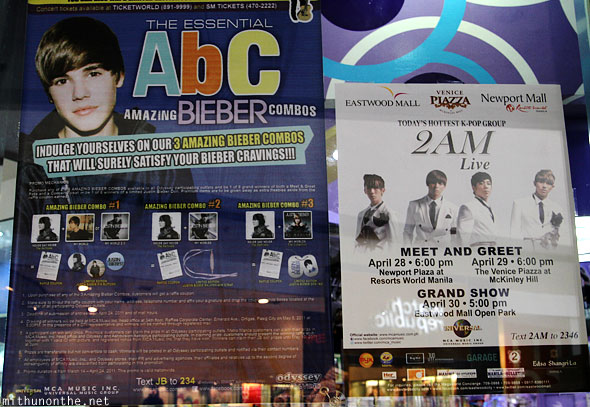 ABC music store Justin Bieber 2AM poster Manila