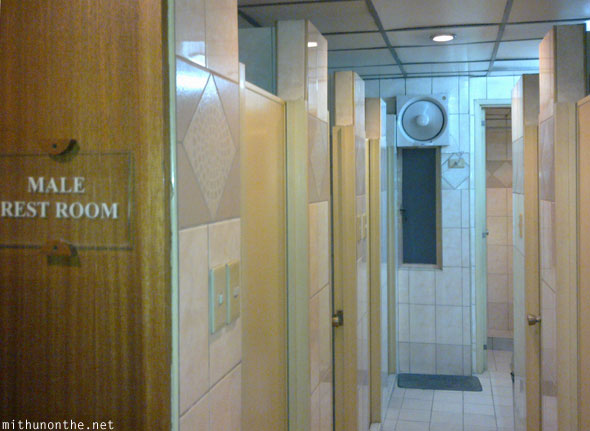 Kabayan Pasay hotel male restroom Manila Philippines