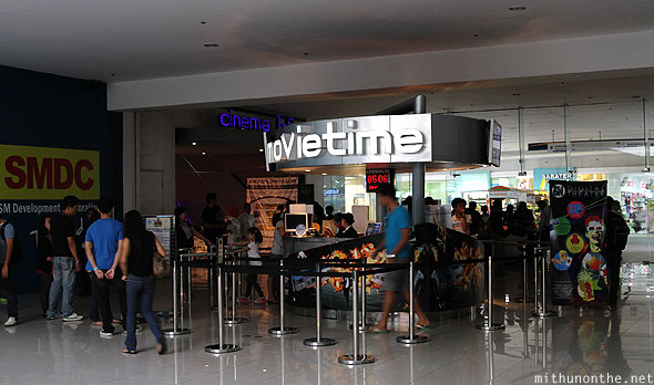 Mall of Asia cinema movietime multiplex Philippines