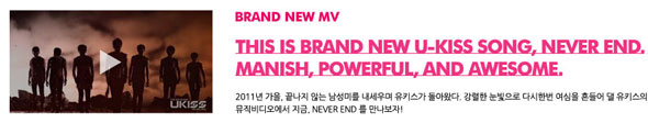 U-Kiss Neverland website description
