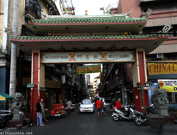 Arch of Goodwill Chinatown entrance Manila