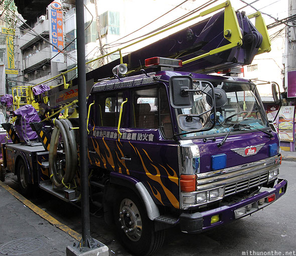 Chinatown purple fire engines Manila