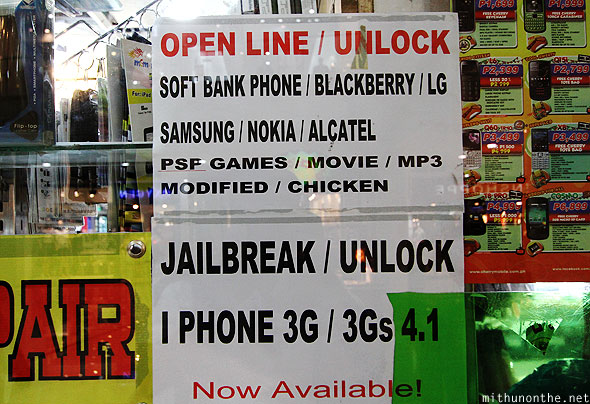 Jailbreak services chicken Robinsons Place mall Manila