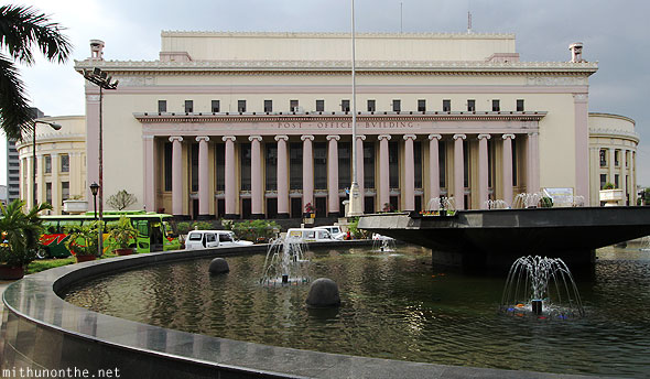 Manila post office building fountain Philippines