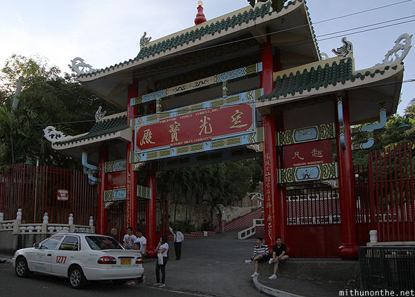 Philippine taoist temple entrance Cebu city